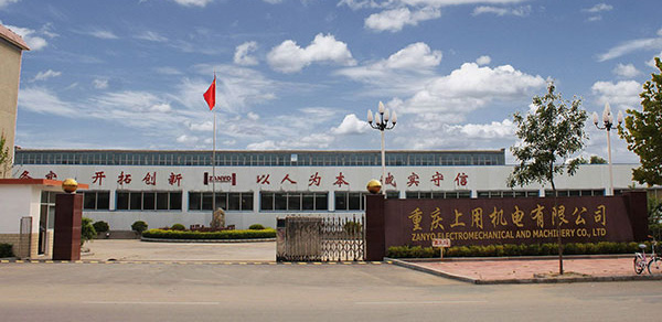 ZANYO – China Oil Purifier Factory
