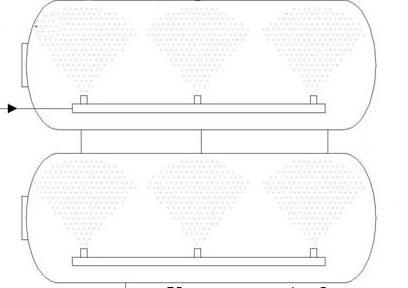 Vacuum evaporation system