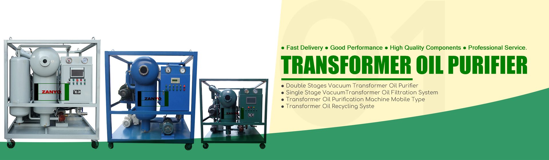 TRANSFORMER OIL PURIFIER CHINA MANUFACTURER ZANYO
