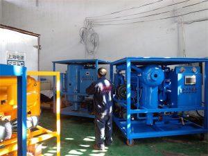 Installation Area