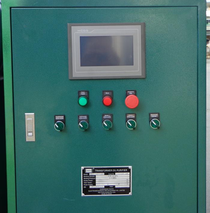 vacuum oil purification machine