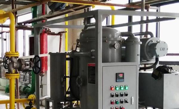 Lube Oil Purifier System ZANYO 01